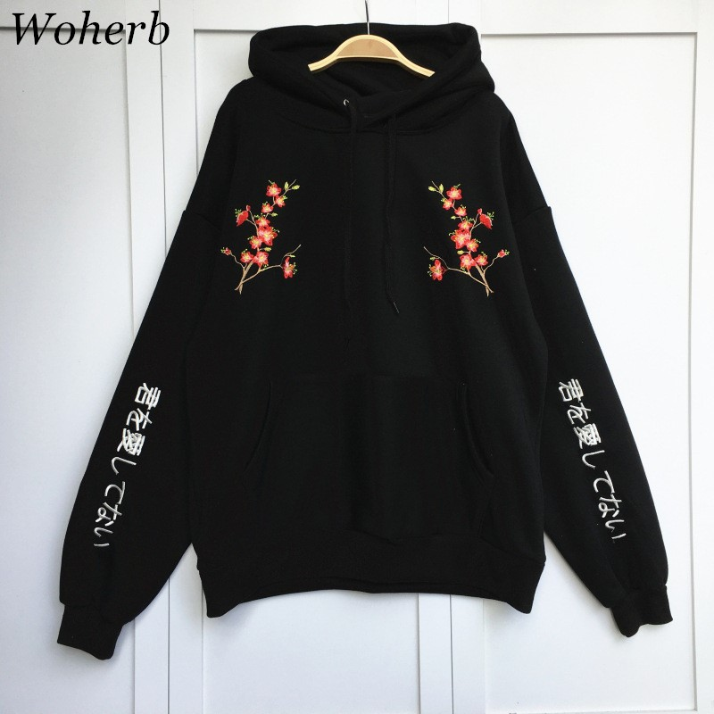 Woherb Preppy Style Women Sweaters 2020 Korean New Flower Embroidery Pullovers Casual Fashion Loose Hooded Tops 64087