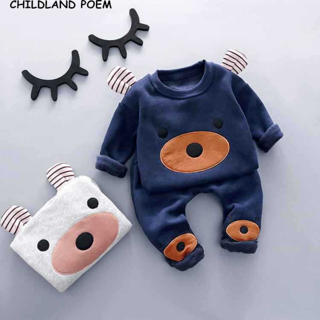 2017 spring baby boys clothing set cotton fleece bear 0-3Y kids clothing set baby clothes set 2 pcs Sweatshirts+Pants Suit