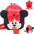 lovely soft minnie harnesses Leashes baby Walking Wings kids keeper children Backpacks girl boy&Strap Bag plush Anti-lost bag