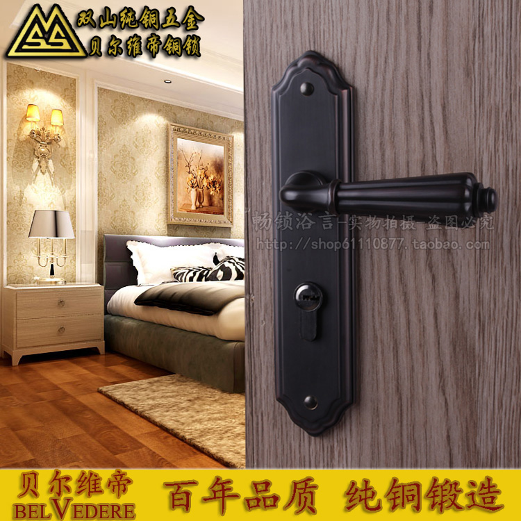 Quiet simple wood bedroom door interior locks modern