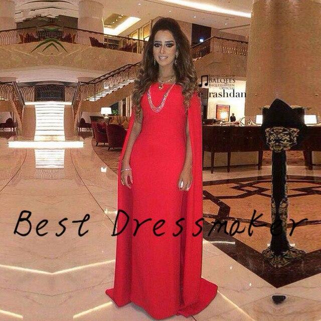 Abaya In Dubai Arabic Kaftan Prom Dresses Muslim Zuhair Murad