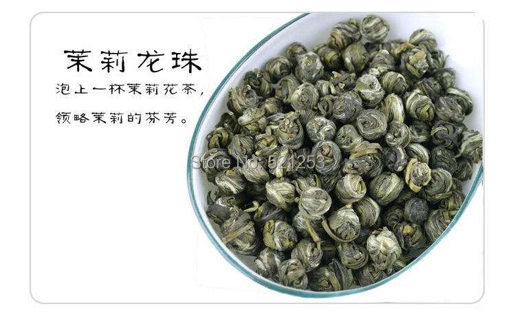 500g Jasmine Pearl Tea, Fragrance Green Tea,Free Shipping 1000g jasmine pearl tea fragrance green tea free shipping