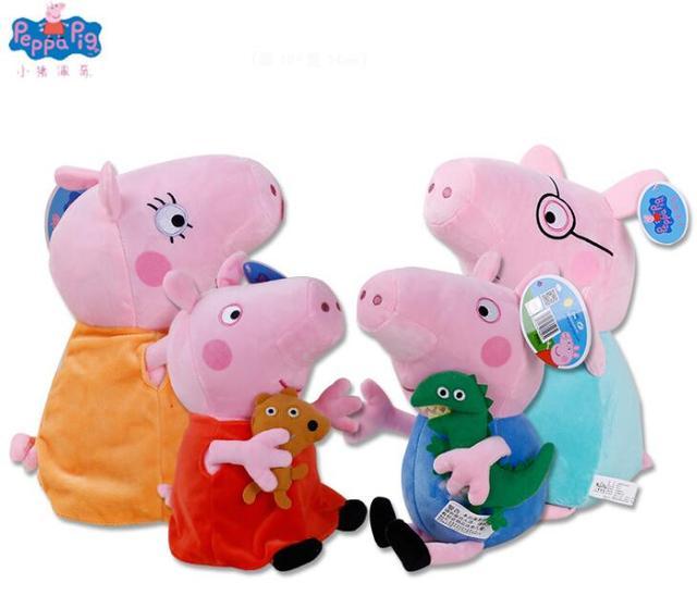Genuine 4 PCS 19/30 CM rosa Peppa Pig Porco De Pelúcia Brinquedos de alta qualidade venda quente Macio Stuffed Boneca Animal dos desenhos animados Para Crianças presente