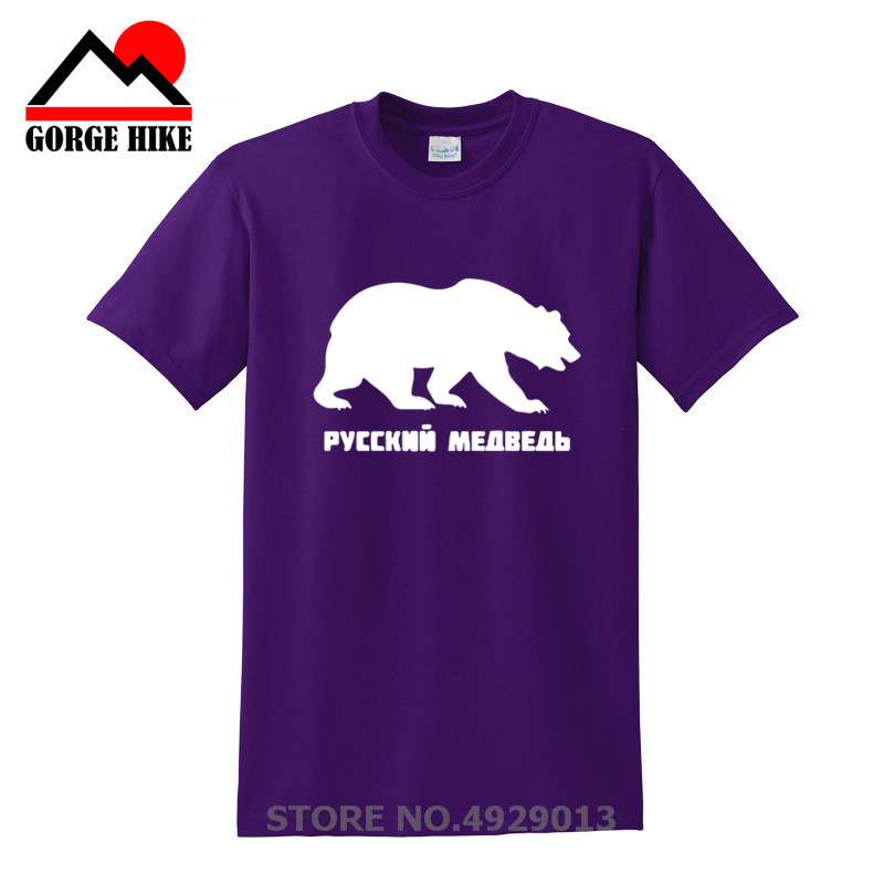 Brand Russia T-<font><b>shirt</b></font> Bear Symbol T <font><b>Shirt</b></font> Russian Flag Tshirt Fitness T <font><b>Shirt</b></font> Men 3d <font><b>Anime</b></font> Tshirts <font><b>Sexy</b></font> Male <font><b>Shirts</b></font> Mens Clothing image