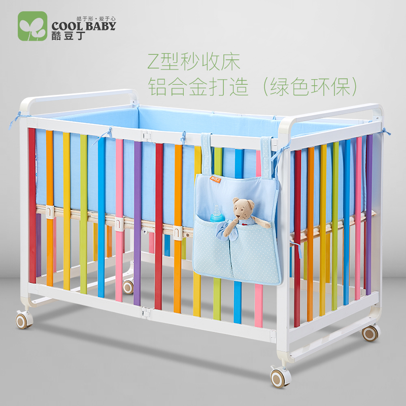 2019 New Products Coolbaby High-end Aluminum Alloy Safety Green Crib  Baby Rainbow Bed  Foldable Crib Game Bed