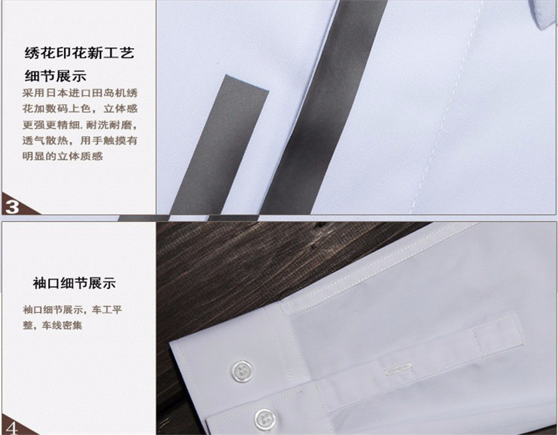 luxury Men dress shirt -4