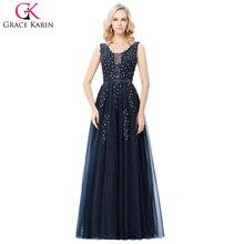 Vestidos de noite Graça Karin V Profundo-Back Azul Cinza Longo Sem Costas Vestido Tulle Formal vestido de Baile Até O Chão Vestido de festa(Hong Kong)