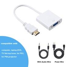 HDMI ל vga מתאם 1080P וידאו דיגיטלי אנלוגי אודיו עבור מחשב נייד Tablet זכר לfamale ממיר מתאם