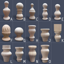 End-Tip FURNITURE HANDRAIL FINIAL Solid-Wood FEET Post-Decorative ARCHITECTURAL UNPAINTED