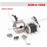 3 4 Jaw Chuck Hollow Shaft 100mm CNC 4th Axis Rotary Axis Suitable Cnc Router Machine