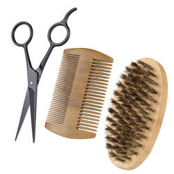 Мужская щетка для бороды расческа-ножницы набор кабан кисточка для бритья щетины веравуд борода расческа из нержавеющей стали мужской