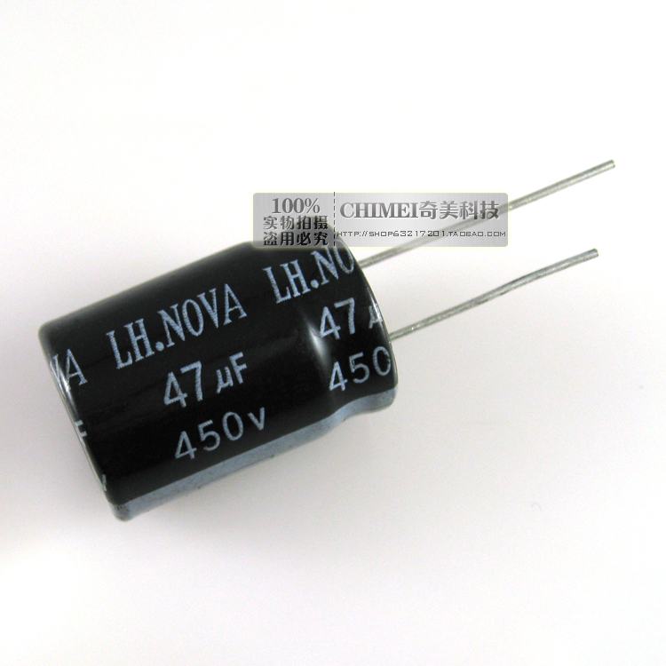 Electrolytic Capacitor 450V 47UF Capacitor