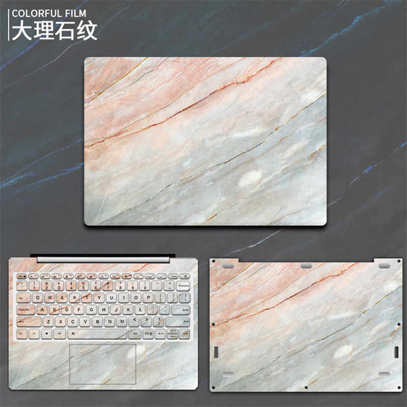Full Set Marble Laptop Sticker for Xiaomi Notebook Mi Pro 15.6 Air 12 13 Decal Laptop Skin Case for Xiaomi Gaming Notebook 15.6