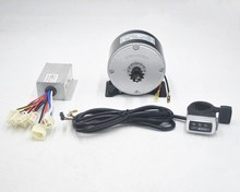 цена на 24V 250W electric Motor Electric bike MY1025 Motor Kit E-bike Engine High Speed MOTOR