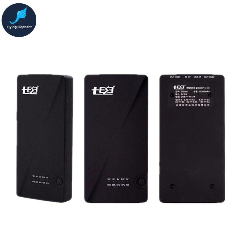QiDian Banque Mobile de Puissance 18650 3.7 v 5 v 5.5 v 6 v 9 v 12 v Tension Ajuster. Intelligente Boîte De Batterie De Sortie Multitension