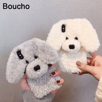 Boucho Cute iPhone Case