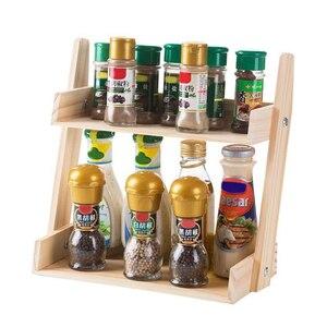 Image 2 - 多層キッチン調味料ラック木製大容量多機能耐久記憶カウンタースタンドハーブ瓶ホーム