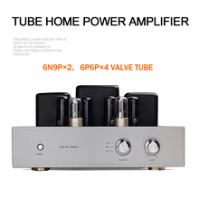 ROYANGES 6P6P home amplifier 6N9P 6P6P Valve Tube Amplifier Bluetooth Single-ended 2.0 Class A Stereo Power Amplifier 2018 latest upgrade el34 vacumm tube amplifier single ended class a hifi stereo power amp full diy kit 24w beginner level