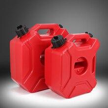 Портативный топливный бак Антистатическая пластиковая Автомобильная бочка для нефти топливное ведро бензиновый баррель для автомобиля грузовика мотоцикла