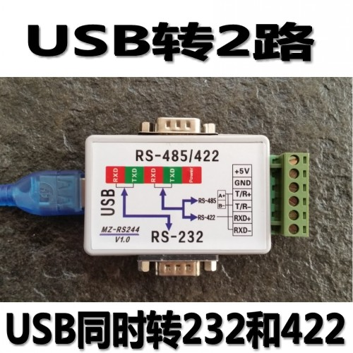 NWE 1PC USB simultaneous turn 232 and 422 485 converter usb turn RS232 RS485 converter usb