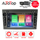 2 Din Opel Android C...