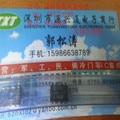 De 10 pçs/lote ICL8211CPA 8211 8211CPA DIP8 100% novo e Original