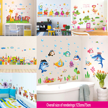 hot deal buy multi-type cartoon wall sticker animals child room decor bathroom stickers diy removable wall stickers cartoon cute animals