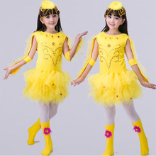 New children's chick also crazy dance performance clothing chick show adult children's animal performance clothing