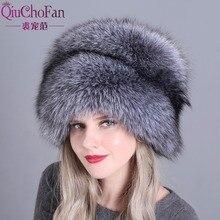หมวกผู้หญิงฤดูหนาว Skullies ผู้หญิงหมวกขนสัตว์ Pompom หนาขนสุนัขจิ้งจอกธรรมชาติหมวกขนสัตว์หมวกผู้หญิงถักหมวกหมวกหญิง