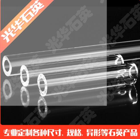 Quartz Capillary Tube      OD6.4*ID2.1*L18mm/Silica Single-Bore Glass Capillary Tube/High Temperature Glass Tubes