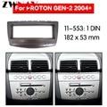 Автомобильный dvd-плеер рамка для 2004 + Proton  gen-2 PERSONA 1DIN Серебряный Авто AC черный LHD RHD Авто радио мультимедиа NAVI fascia