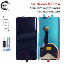 6.47inch LCD For Huawei P30 Pro Full Display VOG-L29 VOG L09 L04 AL00 TL00 LCD Screen Touch Panel Digitizer Assembly P30pro LCD