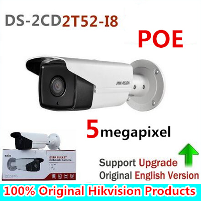 DHL Free shipping Hikvision DS-2CD2T52-I8 English version 5MP network bullet POE IP security camera with up to 80m IR 2013 r3 with keygen vd tcs cdp pro plus bluetooth auto diagnostic tools full all 8 car cables dhl free shipping