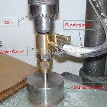 Водный Поворотный адаптер для прямой конус Морзе хвостовик сверла Стекло сверлильный станок