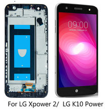 Popular Lg Power Touch-Buy Cheap Lg Power Touch lots from