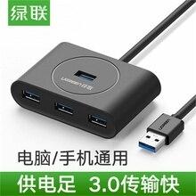 Ugreen удлинитель usb 3.0 hub micro usb otg для samsung xiaomi lg универсальный ноутбук 4 рот usb конвертер card reader s6