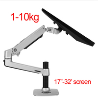 DL 8012 LCD screen Desktop Full Motion 17 32 Monitor Holder Mechanical Spring Arm Aluminum Monitor Support Loading 10kgs