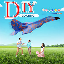DIY Coating Foam EPP Hand Launch Throwing Aircraft Airplane Glider DIY Plane Toy Hand Throw Aircraft Children Game Gift For Kids(China)