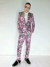 Новая мода Корейская версия Для мужчин розовый зебра костюмы комплект певец ночной клуб Блейзер скинни брюки костюм производительность Костюмы