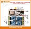 Быстрый Свободный Корабль 2 шт. LinkNode R4: для arduino-совместимой беспроводное реле контроллера/ESP-12f ESP8266 Wi-Fi модуль 4 реле Канала