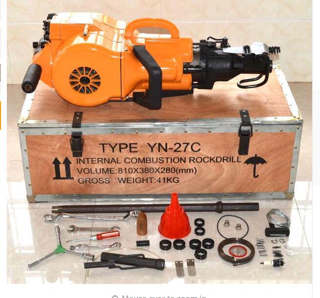 Free Shipping Pionjar Rock Breaker Hammer/Gasoline Rock Drill YN27C Hand Held Petrol Rock Drill Machine