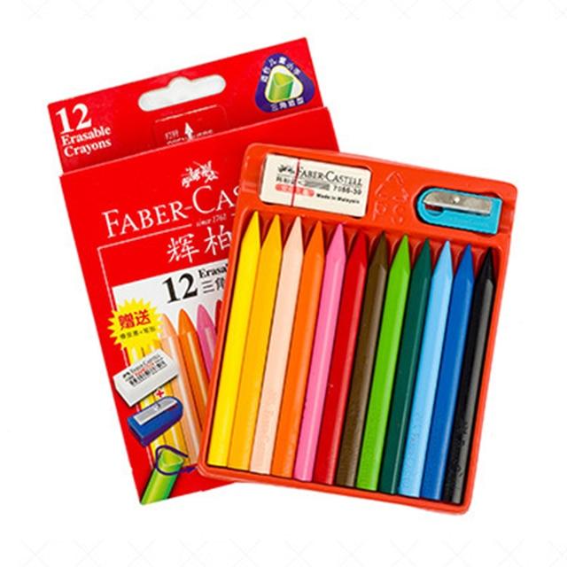 faber castell 12 24pcs colored pencil erasable triangle crayon set
