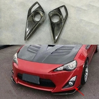 Carbon Fiber & FRP Front Bumper Fog Lamp Cover Vent Decration for Toyota GT86 2012 2015 Car Styling