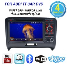 """bosion 2 din Android 7.1.1 quad Core 7"""" Radio Stereo GPS Car DVD Player for Audi TT MK2 8J 2006 2007 2008 2009 2010 2011 2012"""