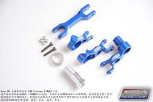 Area RC Steering assembly  FOR Traxxas X-MAXX 1/5