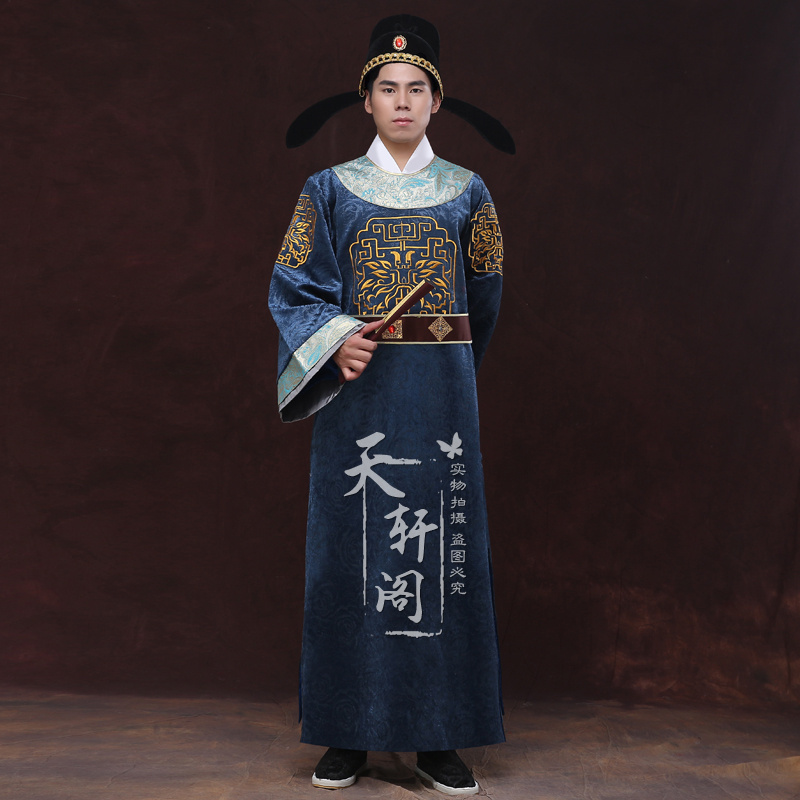 Togae clothes China Hanfu Kimono Cape Menu0027s Cosplay Costume Blue Gray Red Coat Gothic Lolita Minister of the Tang Dynasty  sc 1 st  AliExpress.com & 13 Ghosts Costume Promotion-Shop for Promotional 13 Ghosts Costume ...