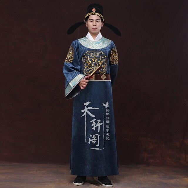 Togae roupas China Hanfu Kimono casaco capa homens Cosplay azul vermelho  gótico Lolita ministro da dinastia