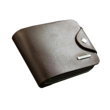 Стильный мужской кошелек+ натуральная кожа+ клатч с карманами, двойной кошелек, гарантия+ WB39