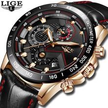 40d1081546c Relojes Hombre 2018 Nova LIGE Mens Relógios Top Marca de Luxo de Ouro Da  Moda Relógio