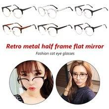 1PC Fashion Metal Half Frame Glasses Retro Woman Men Reading Glass Clear Lens Computer Eyeglass